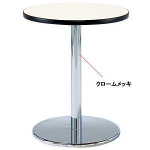 【最大1万円OFFクーポン!12/10まで】【法人限定】 カフェテーブル MK-600MB レストラン ホテル 休憩所|lookit
