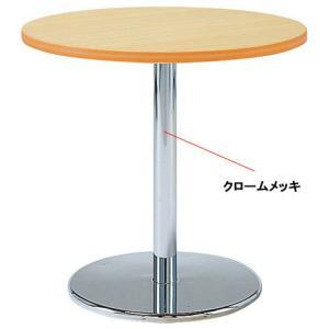 【最大1万円OFFクーポン!12/10まで】【法人限定】 コーヒーテーブル MK-750MB 円形 食堂 パーティー|lookit
