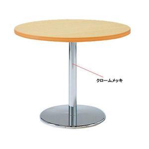 【最大1万円OFFクーポン!12/10まで】【法人限定】 ラウンジテーブル MK-900MB 丸型 カフェ ロビー|lookit