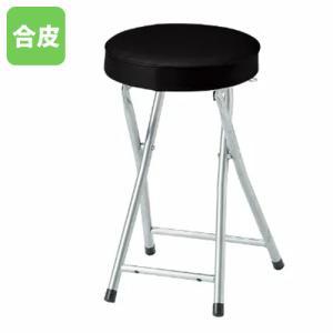 折り畳みチェア PFC-SP50 丸イス 折りたたみ 椅子|lookit