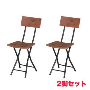 折りたたみチェア 2脚セット 折り畳み椅子 背付きチェア 肘なしチェア スチールフレーム モダン チェア フォールディングチェア PFC-VC2S|lookit
