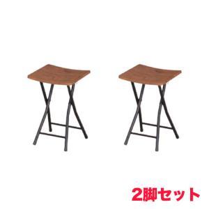折りたたみチェア 2脚セット 折り畳みスツール 折りたたみロック付き 折りたたみ椅子 リビング オフィス 店舗 フォールディングスツール PFC-VS1S|lookit