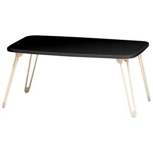 折り畳みテーブル ミニテーブル 座卓 センターテーブル ローテーブル シンプル 人気 KPZ-700|lookit