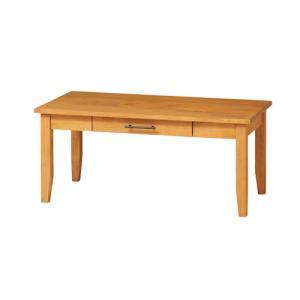 センターテーブル ローテーブル リビングテーブル 木製テーブル 角型テーブル 収納付き 引き出し付 ナチュラル サンディ シリーズ 北欧 SDY-T900|lookit