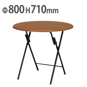 折り畳み テーブル カウンター チェア いす 丸型 円形 TC-800T|lookit