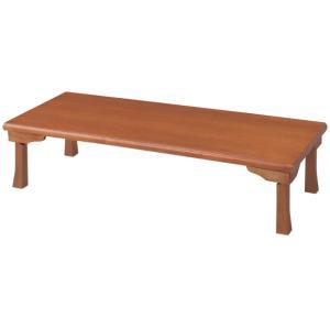 ★56%OFF★ 座卓 ローテーブル 和風 ダイニングテーブル シンプル TWZ-C1560|lookit