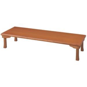 座卓 テーブル 和風 四角 長方形 折りたたみ 折り畳み TWZ-C1860|lookit