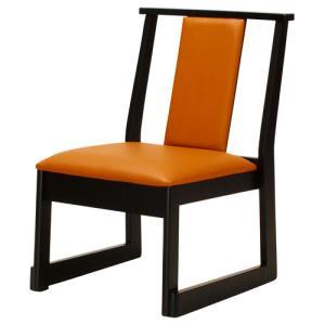 ダイニングチェア ローチェア ウッドチェア 椅子 スタッキング 木製 ロータイプ VLC-P470 lookit
