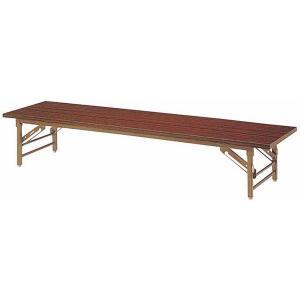 【法人限定】 折り畳み 座卓 テーブル 1500mm ローテーブル YKZ-1545 lookit