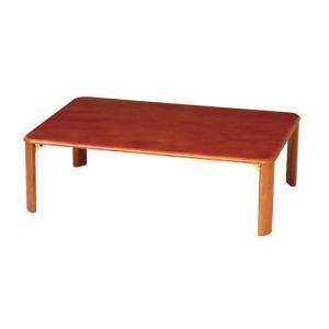 座卓 幅1050×奥行750mm 角型天板 角型テーブル 木製テーブル 折れ脚テーブル 折りたたみテーブル センターテーブル ローテーブル テーブル つくえ Z-T1050 lookit
