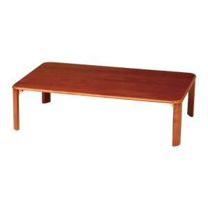 座卓 幅1200mm 角型テーブル 木製テーブル シンプル ローテーブル センターテーブル 折れ脚テーブル 折りたたみテーブル リビング 洋室 和室 Z-T1275 lookit