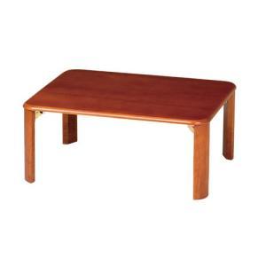 座卓 幅750mm 奥行600mm シンプル座卓 折脚テーブル センターテーブル ローテーブル 折りたたみテーブル つくえ テーブル 角型テーブル Z-T7560 lookit