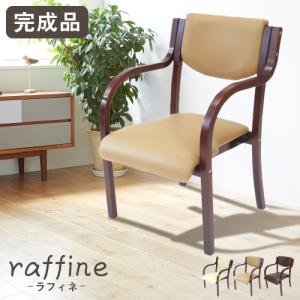 ダイニングチェア 完成品 肘付き 介護椅子 スタッキングチェア 木製 カフェチェア 北欧 おしゃれ 人気 激安 介護 椅子 肘付 介護用 病院 待合室 イス LDCH-2|lookit