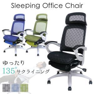 【 法人 送料無料 】 オフィスチェア リクライニング メッシュ リクライニングチェア ゲーミングチェア デスクチェア メッシュチェア 椅子 ハイバック SPO-1|lookit