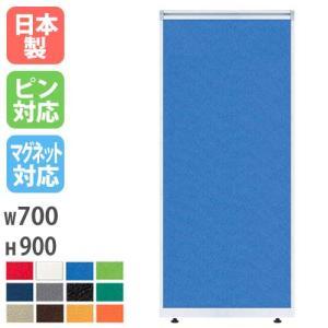 パーティション W700×H900mm パーテーション パネル 衝立 目隠し LPXシリーズ 簡単組立 壁 LPX-0907|lookit