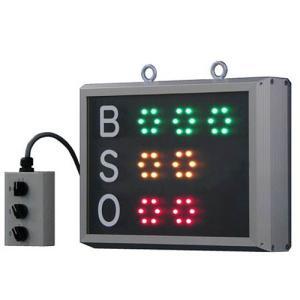 BSOカウンター 野球 LEDランプ 乾電池 家庭用 コンセント 電源 2way 省電力 吊り下げ用リング付き 簡易防水 試合 練習 遠征 合宿 備品 電気 S-7121 lookit
