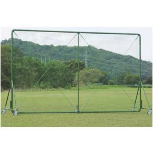 バックネット 高さ3m 幅5m キャスター ストッパー付き 移動式 野球 自立式 防球ネット 防護ネット 防球フェンス 安全対策 野球用フェンス スポーツ施設 S-7805|lookit