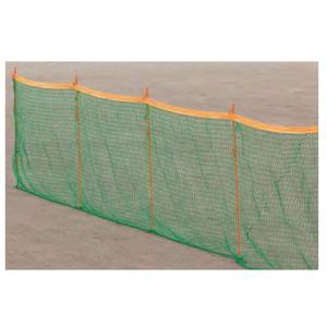 外野フェンスネット50m 高さ120cm 簡易ネット 簡易フェンス 防球ネット 間仕切りネット グラウンド整備 体育用品 備品 ネット フェンス 学校 グラウンド S-7810 lookit