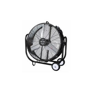 業務用扇風機 75cm ビッグファン 工場扇 送料無料 ファン 送風機 扇風機 体育館 熱中症対策 暑さ対策 学校 施設 イベント S-7983|lookit