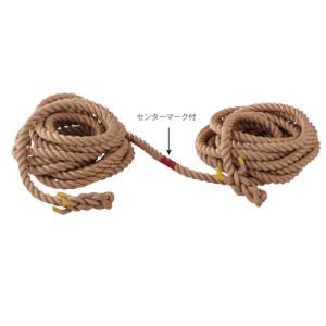 綱引き用ロープ