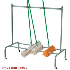 モップハンガー 収納ラック 床掃除 掃除道具 S-9386|lookit