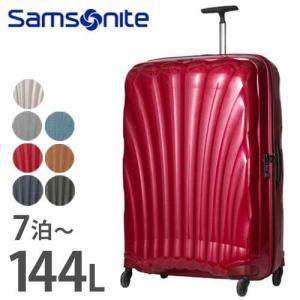 サムソナイト コスモライト スピナー86 144L 長期旅行...