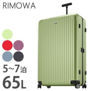 スーツケース RIMOWA リモワ キャリーバッグ サルサエ...