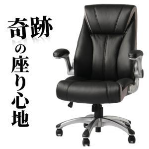 【倉庫受取限定】 オフィスチェア エグゼクティブチェア 椅子 肘掛 肘付き レザー 高級 社長椅子 おしゃれ ゲーミングチェア イス パソコンチェア BLAZE-1-SO|lookit