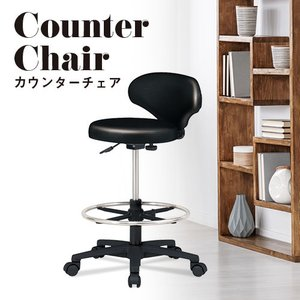 メディカルチェア 病院向け オフィスチェア 丸椅子 キャスター付き 業務用 スツール おしゃれ イス バーチェア ハイスツール カウンターチェア イス HP-003BK lookit