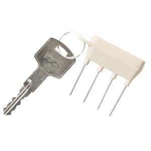 ダイヤル錠用マスターキー 番号検索キーWECC プラスチックロッカー 専用オプション ウェック プラロッカー MASTER-D|lookit