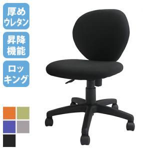 【 法人 送料無料 】 オフィスチェア 椅子 デスクチェア チェア 事務椅子 イス いす 布張り 学習椅子 パレットチェア RFPLC-FP lookit