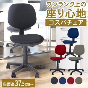 オフィスチェア デスクチェア OAチェア オフィスチェア NF-WR-899 イグアス|lookit