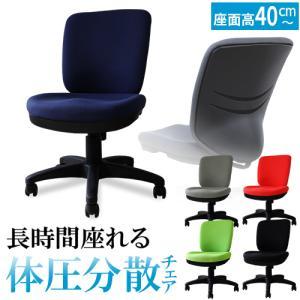 体圧分散チェア オフィスチェア モールドウレタン 疲れにくい ロッキング 耐久性 デスクチェア イス 事務椅子 布張り キャスター 学習椅子 ワークチェア WTB-1 lookit