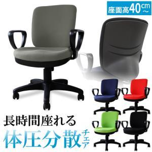 体圧分散チェア 肘付き オフィスチェア モールドウレタン 疲れにくい ロッキング T字肘 ループ肘 耐久性 デスクチェア イス 学習椅子 事務椅子 布張り WTB-1AR lookit