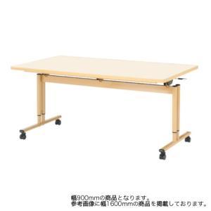ダイニングテーブル 幅900mm 奥行900mm 高さ調節 キャスター付き 折りたたみテーブル スタッキング 昇降式 正方形 2人用 コンパクト 会議テーブル FIZ-0909|lookit