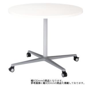 ラウンジテーブル 直径600mm 丸型 会議テーブル ミーティングテーブル ラウンジ 円形 円卓 サイドテーブル キャスター付き シンプル カフェ オフィス GF-600R|lookit