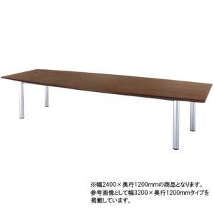 会議テーブル 3212 舟型 講習会 研修 会議 GTE-3212F lookit