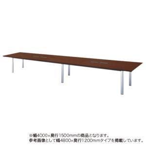 会議テーブル 幅4000mm 奥行1500mm 角型 配線ボックス付き ミーティングテーブル 高級感 会議室 オフィス オフィステーブル 大型テーブル GTE-4015KW|lookit