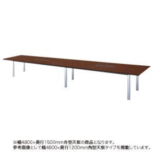 会議テーブル 幅4800mm 奥行1500mm 舟形 配線ボックス付き ミーティングテーブル 高級感 会議室 オフィス オフィス家具 大型テーブル GTE-4815FW|lookit