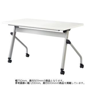 スタッキング可能の折りたたみテーブル! キャスター付きの会議用テーブルです。 棚付きで書類などを収納...