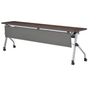 【最大1万円OFFクーポン!12/10まで】フォールディングテーブル 樹脂幕板付 HLS-2145GWP|lookit