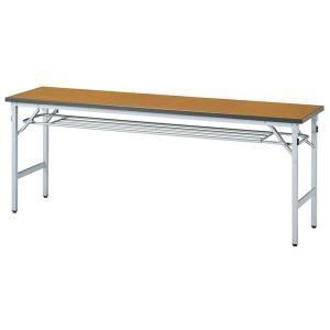 折り畳み会議テーブル HS-1845A アルミ 授業 講義 lookit
