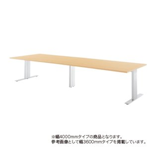 ミーティングテーブル 幅4000mm 奥行1200mm 会議テーブル 会議室 オフィス 大きい 広い 大型テーブル オフィス家具 オフィステーブル 角型 HTH-4012|lookit