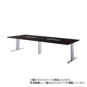 ミーティングテーブル 幅4000mm 奥行1200mm 配線ボックス付き 会議テーブル 会議室 オフィス 大きい 広い 角型テーブル 大型テーブル オフィス家具 HTH-4012W|lookit