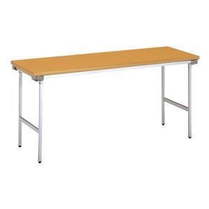 折り畳み会議テーブル KU-1560AN デスク シンプル lookit