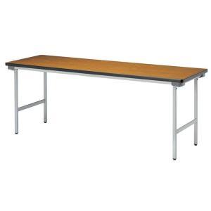 折り畳み会議テーブル KU-1845AN ミーティング 机 lookit