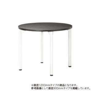 ミーティングテーブル 1200 丸形 アジャスター付き 会議テーブル 円形 オフィス ラウンジ 施設 休憩スペース 事務所 オフィス家具 MDL-1200R|lookit
