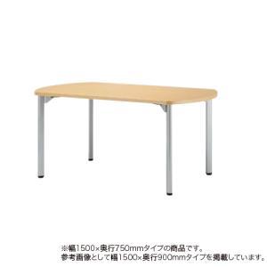 ミーティングテーブル 幅1500mm 奥行750mm ボート型 アジャスター付き 会議テーブル シンプル オフィス 打ち合わせ 事務所 オフィス家具 MDL-1575B|lookit