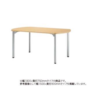 ミーティングテーブル 幅1800mm 奥行750mm ボート型 アジャスター付き 会議テーブル シンプル オフィス オフィス家具 オフィステーブル 舟型テーブル MDL-1875B|lookit