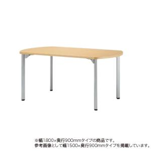 ミーティングテーブル 幅1800mm 奥行900mm ボート型 アジャスター付き キャスター付き 会議テーブル シンプル オフィス オフィス家具 MDL-1890B|lookit